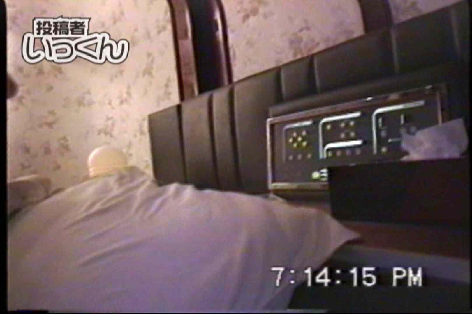 調教師いっくんの 初めてのハメ撮り作品 フェチ | 0  98pic 91