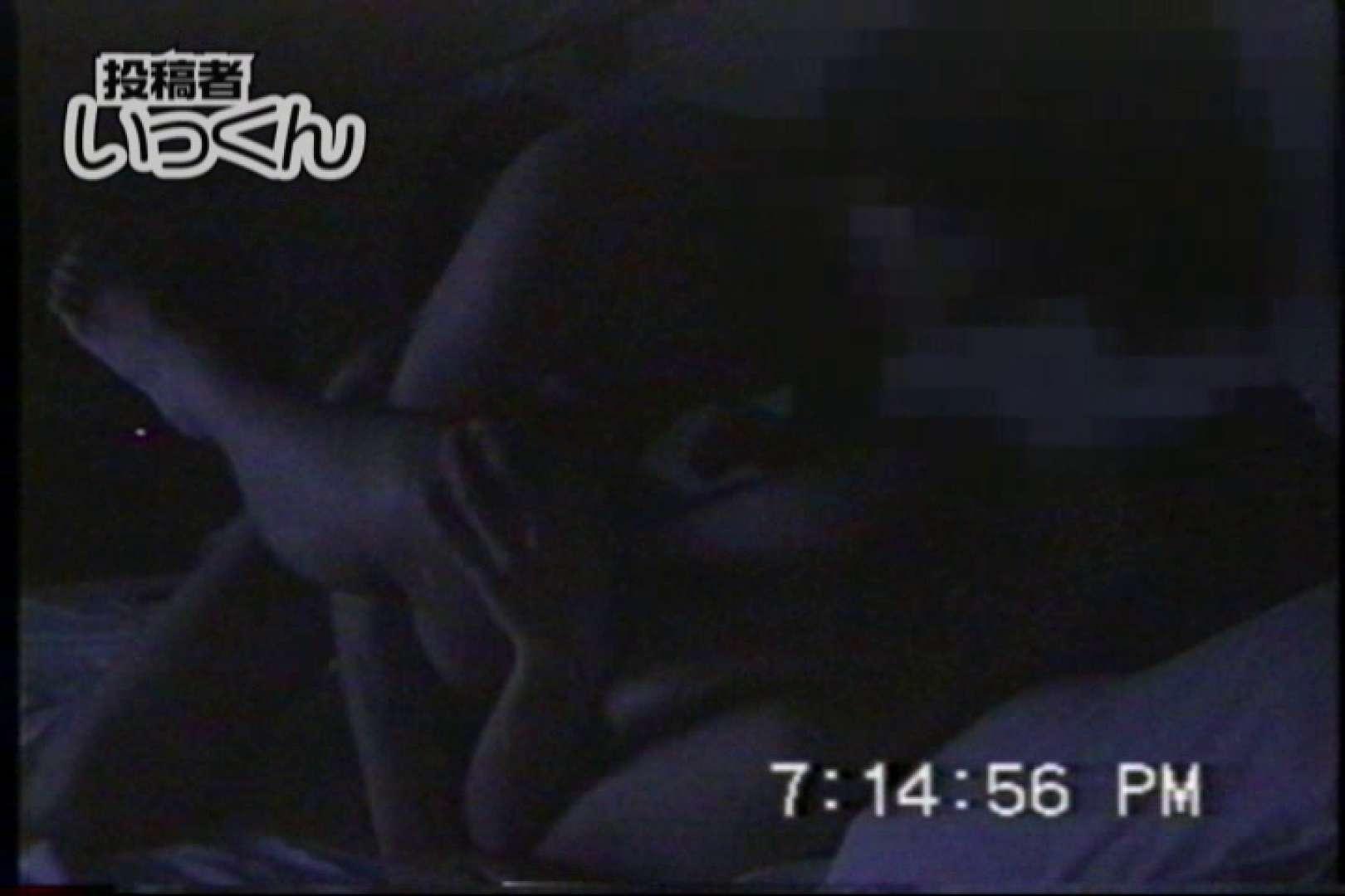 調教師いっくんの 初めてのハメ撮り作品 フェチ | 0  98pic 94