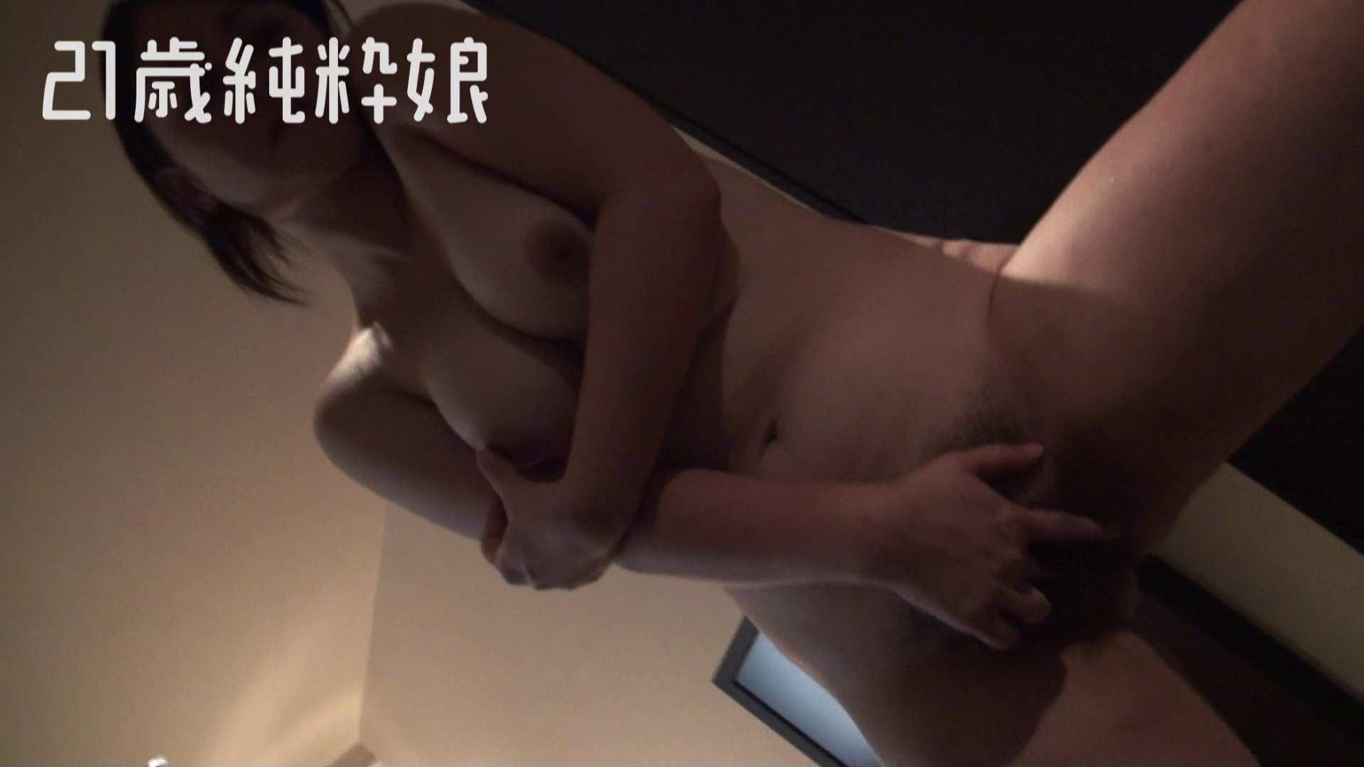 上京したばかりのGカップ21歳純粋嬢を都合の良い女にしてみた2 中出し   全裸  50pic 11