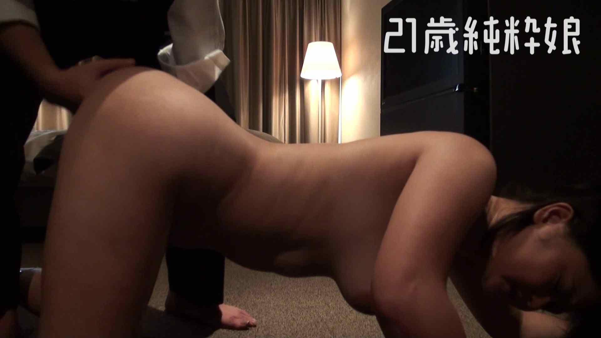 上京したばかりのGカップ21歳純粋嬢を都合の良い女にしてみた2 中出し   全裸  50pic 31