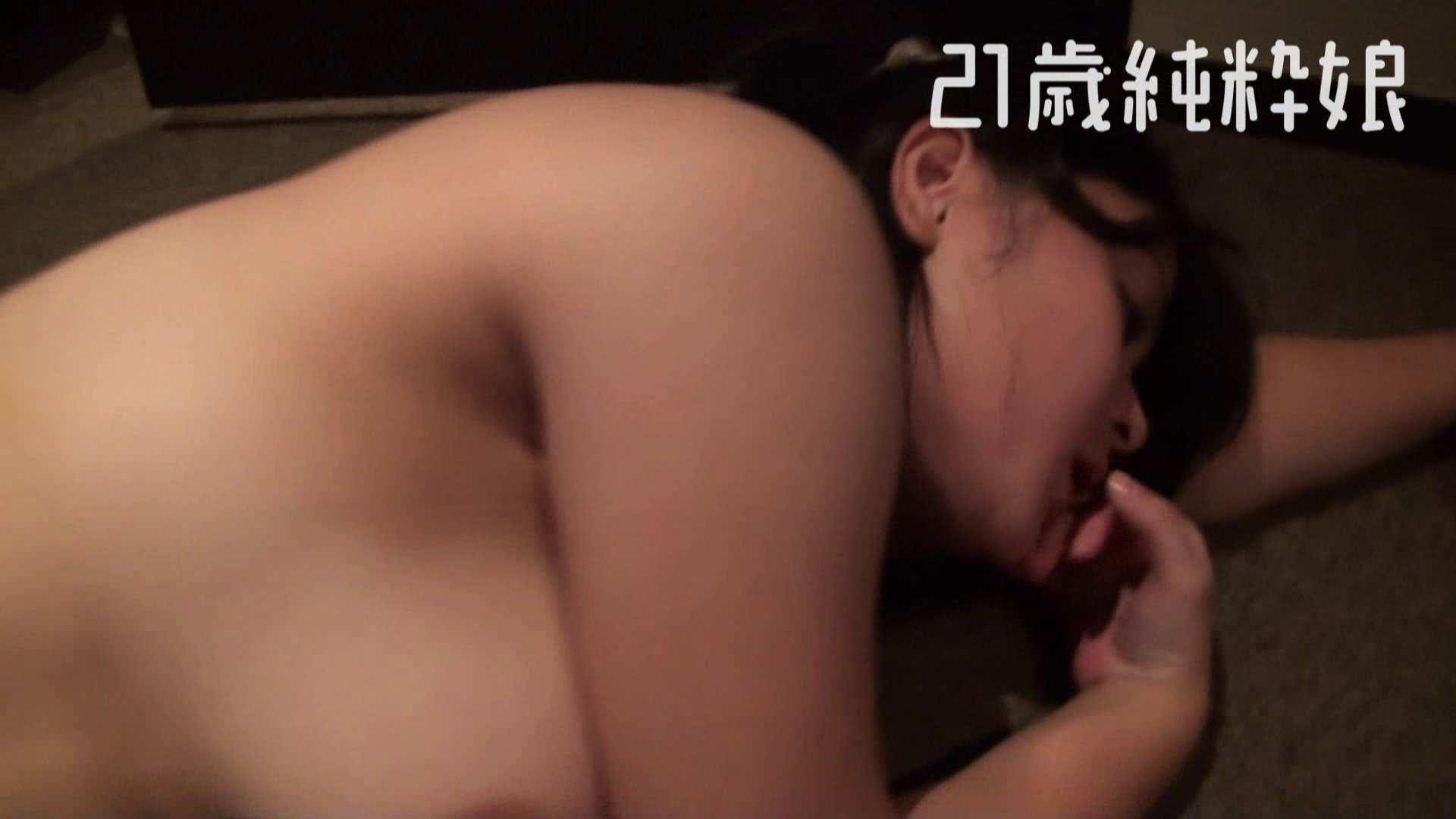 上京したばかりのGカップ21歳純粋嬢を都合の良い女にしてみた2 中出し   全裸  50pic 33