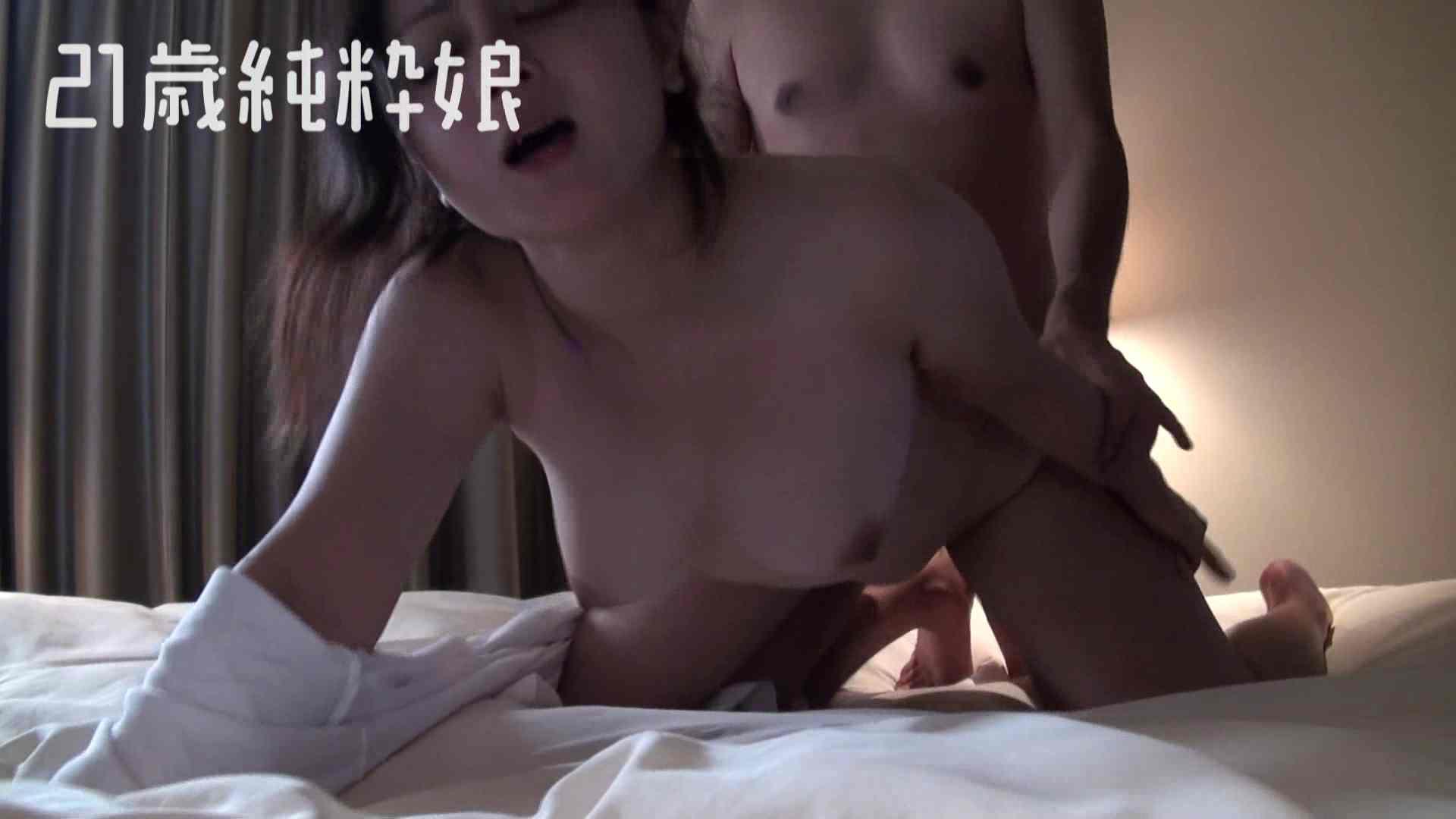 上京したばかりのGカップ21歳純粋嬢を都合の良い女にしてみた2 中出し   全裸  50pic 48