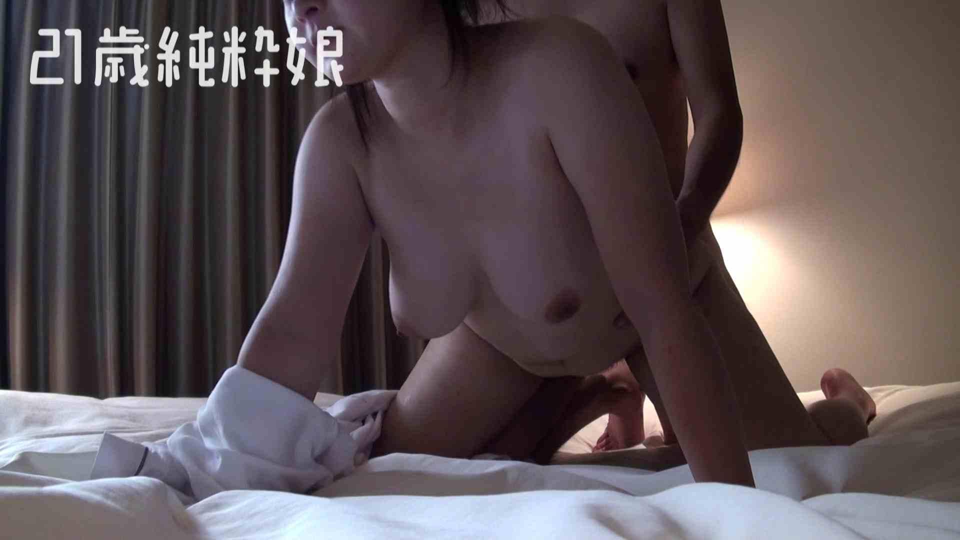上京したばかりのGカップ21歳純粋嬢を都合の良い女にしてみた2 中出し   全裸  50pic 49