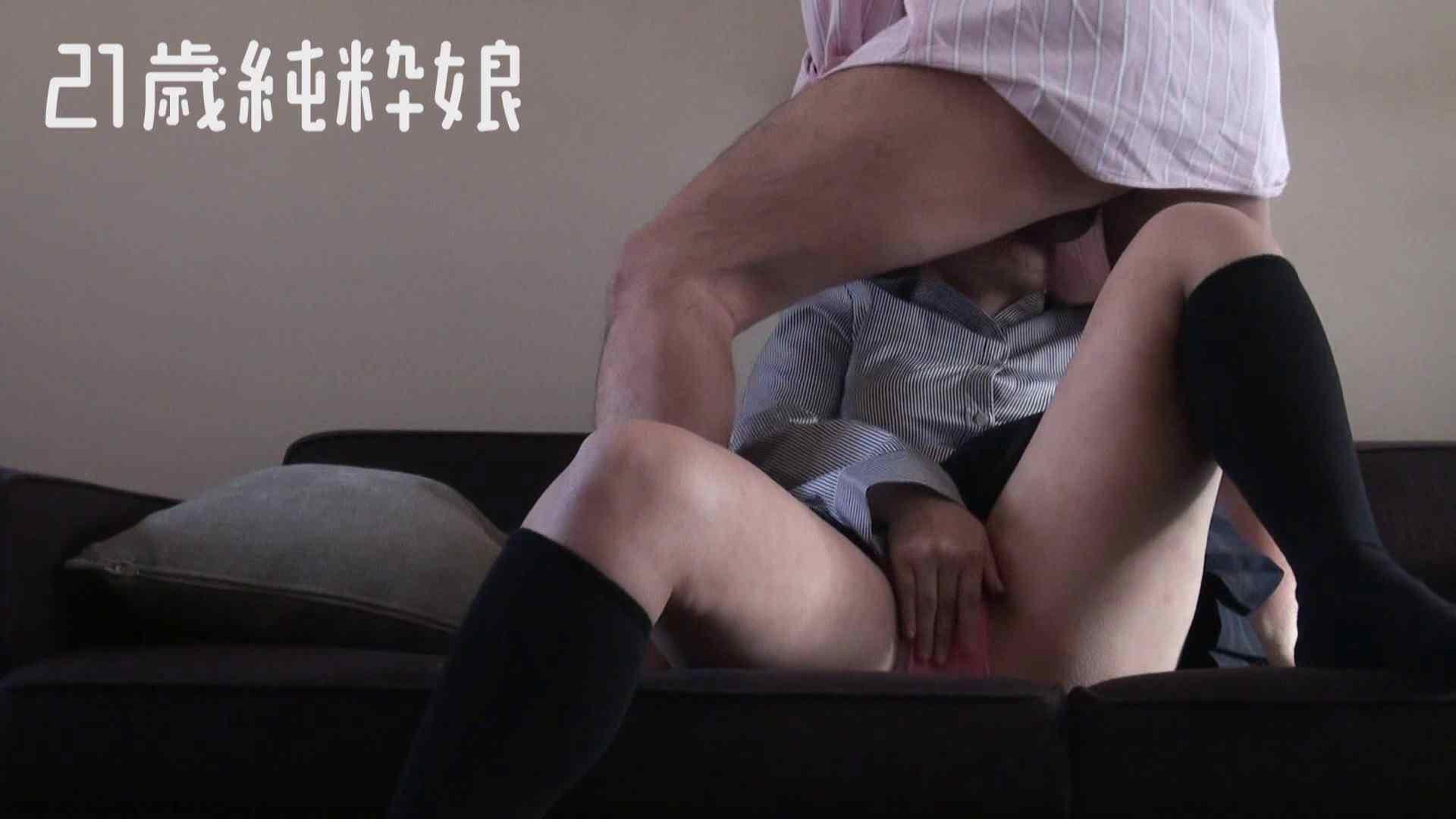 上京したばかりのGカップ21歳純粋嬢を都合の良い女にしてみた3 オナニー | フェラ  48pic 4