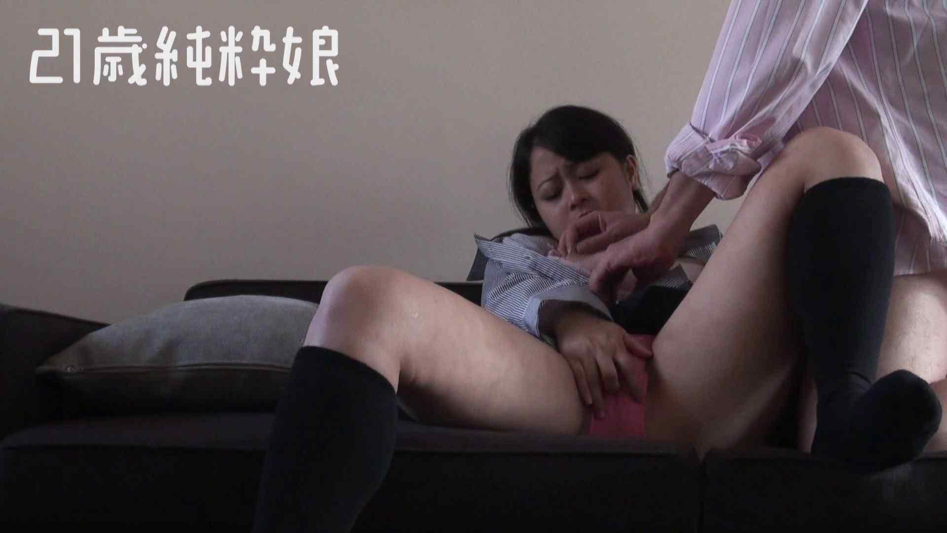 上京したばかりのGカップ21歳純粋嬢を都合の良い女にしてみた3 オナニー | フェラ  48pic 6