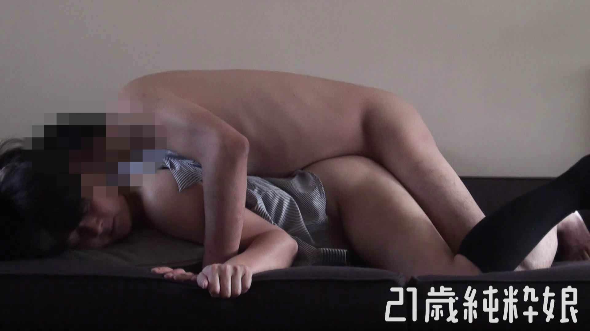 上京したばかりのGカップ21歳純粋嬢を都合の良い女にしてみた3 オナニー | フェラ  48pic 25
