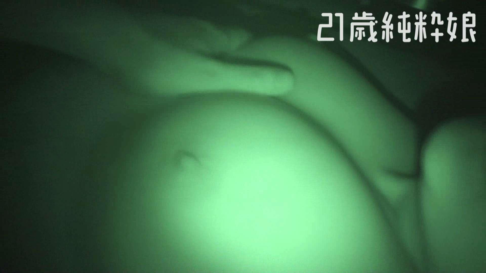 上京したばかりのGカップ21歳純粋嬢を都合の良い女にしてみた3 オナニー | フェラ  48pic 48