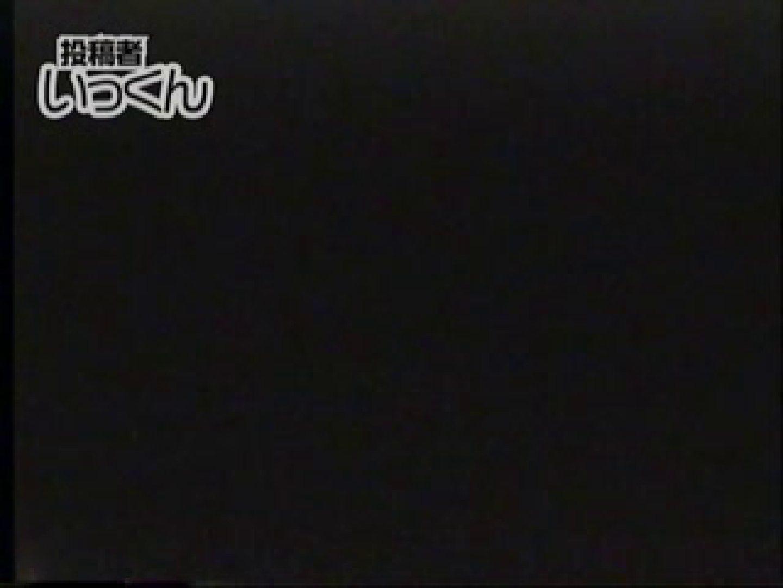 調教師いっくんの 巨乳ロリっ子22歳きみこ 巨乳   投稿  54pic 8