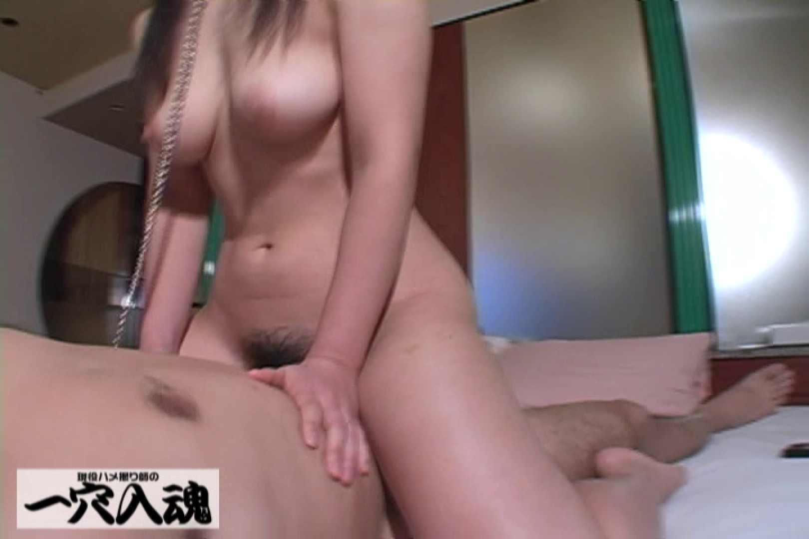 一穴入魂 菅田君の母さんに入魂2 口内発射 | 0  68pic 25