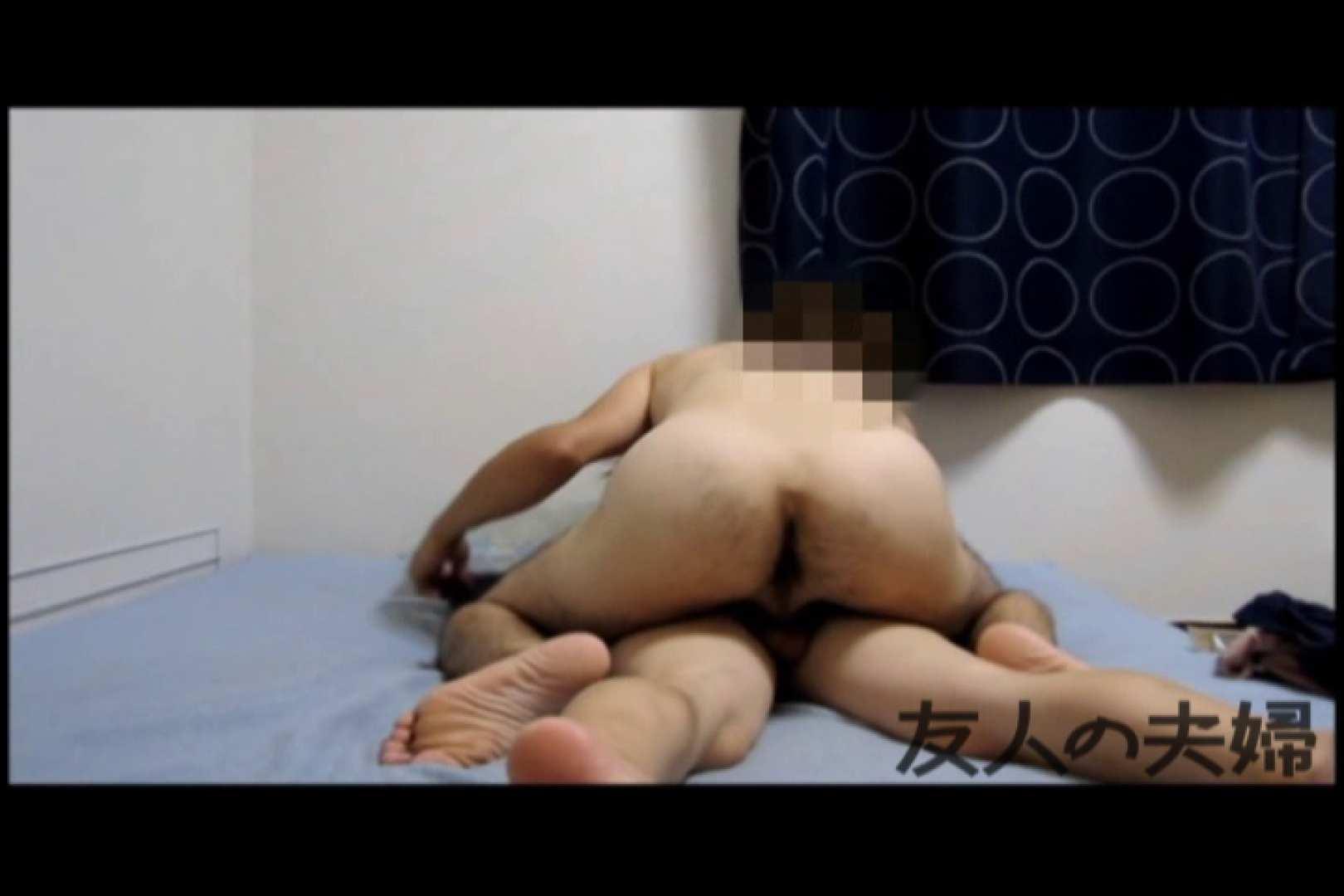友人夫婦のSEX SEX | 友人  78pic 47
