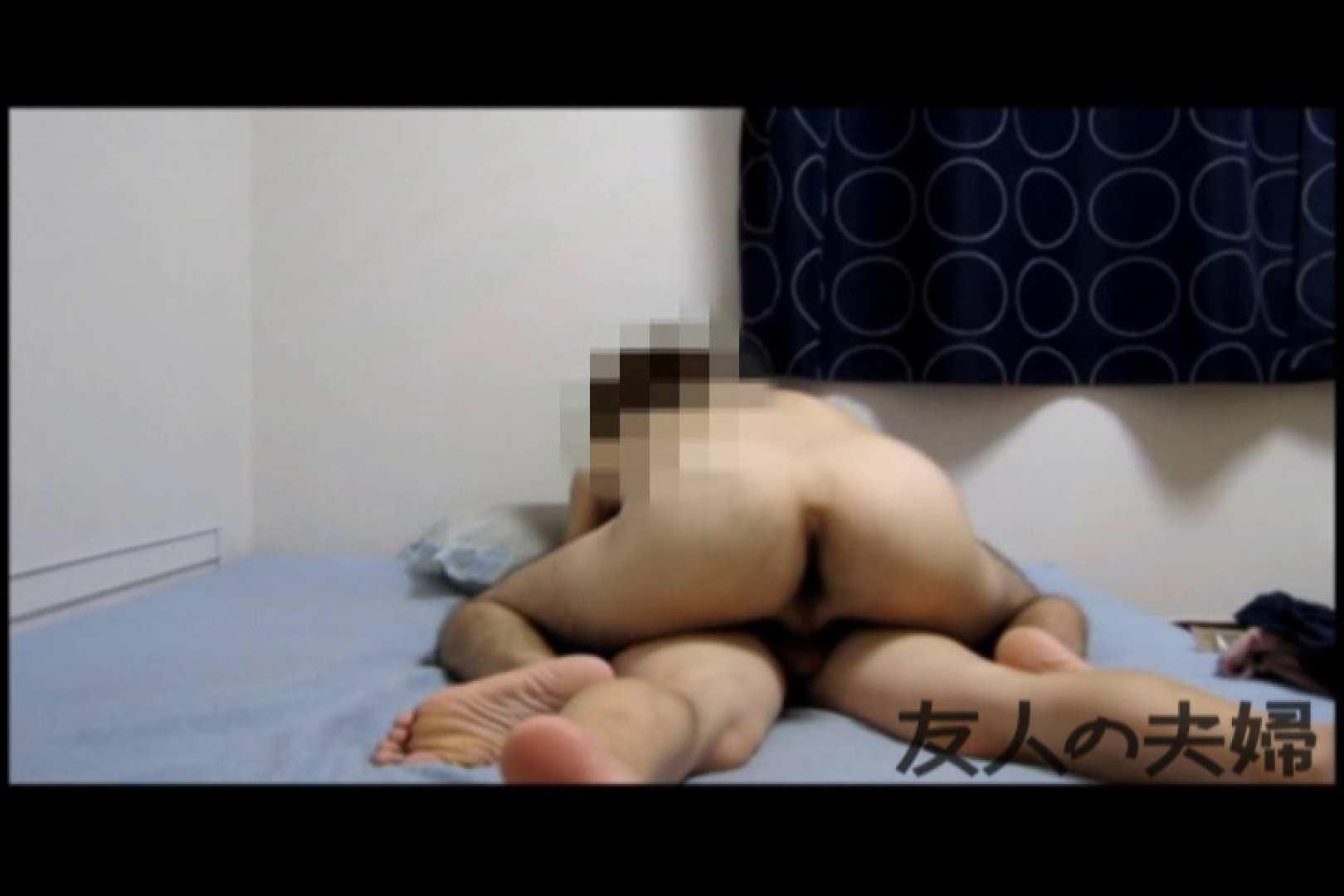 友人夫婦のSEX SEX | 友人  78pic 50