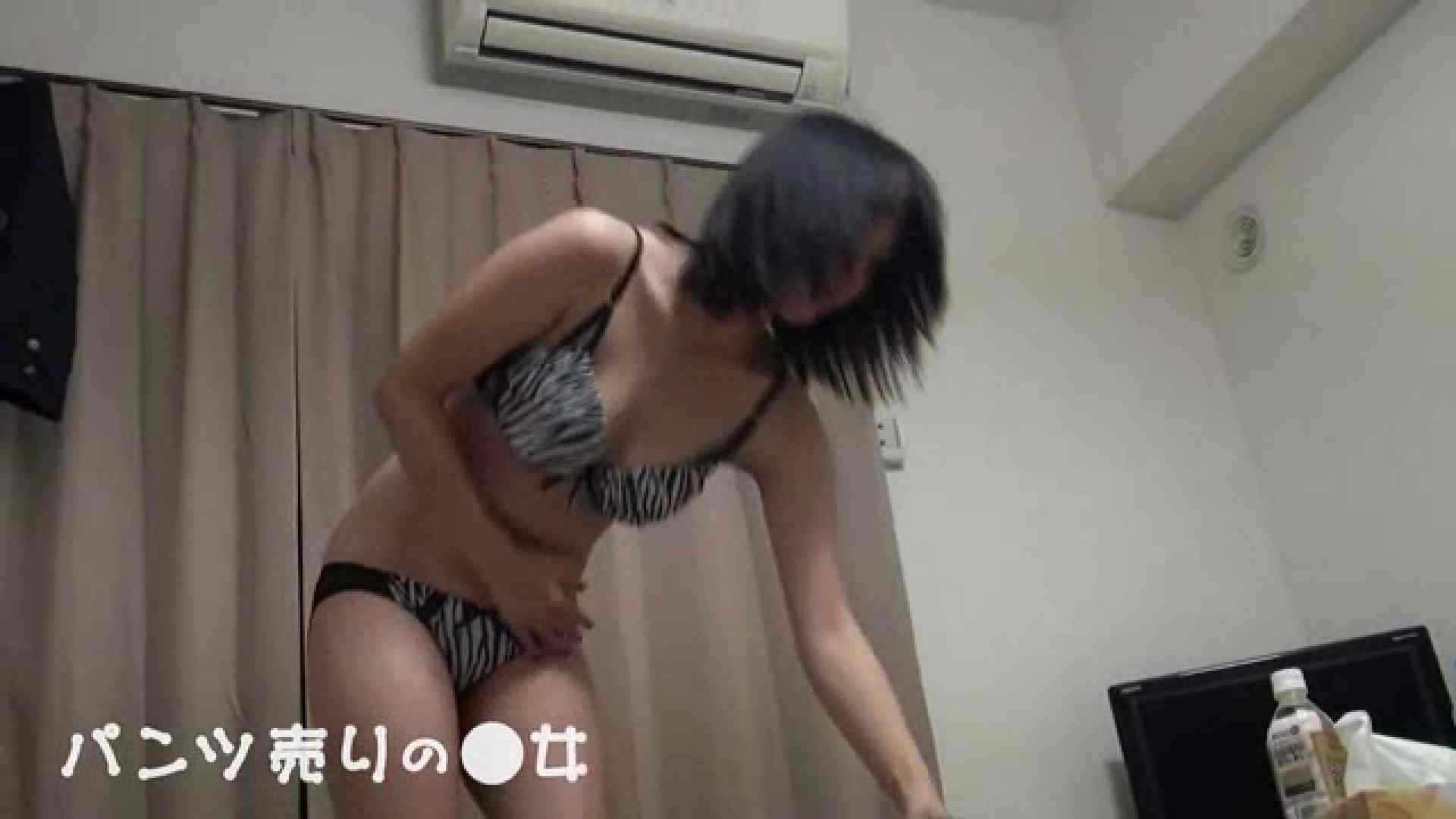 おまんこ:新説 パンツ売りの女の子mizuki:大奥
