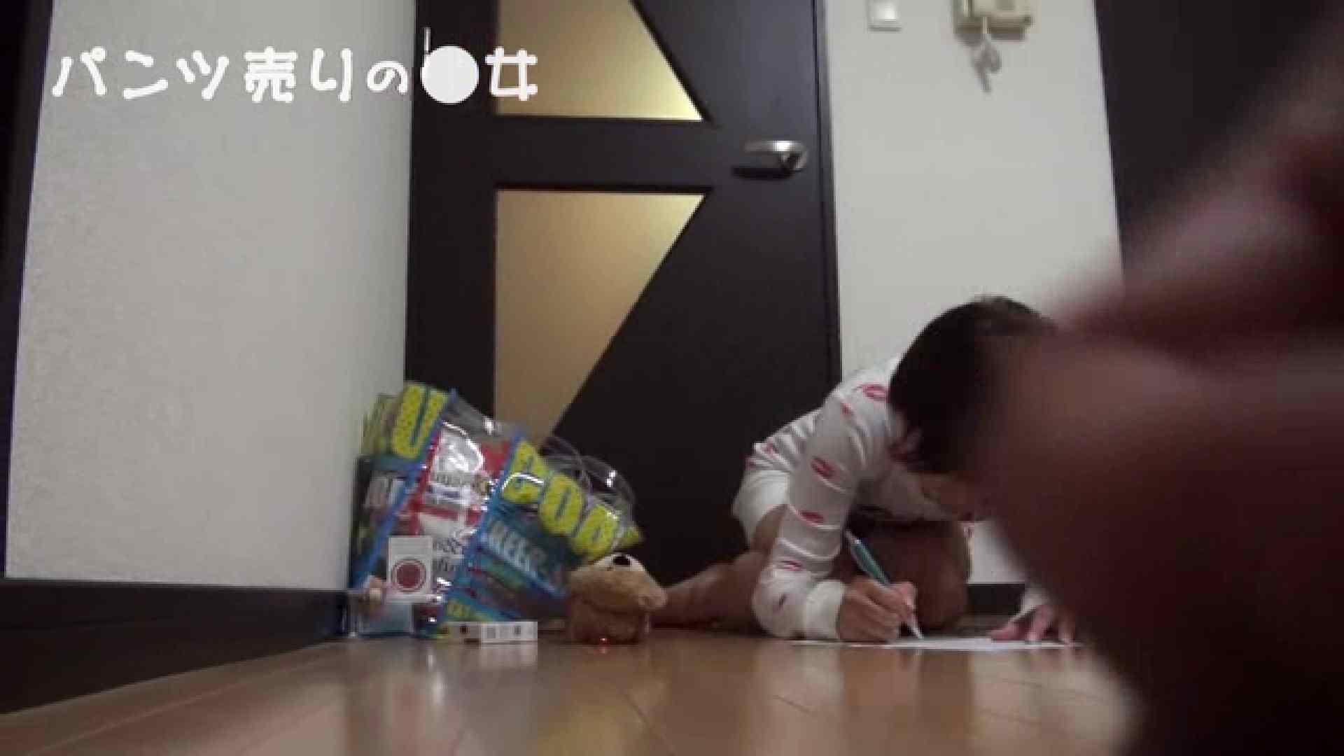 新説 パンツ売りの女の子nana マンコ   盗撮  63pic 6