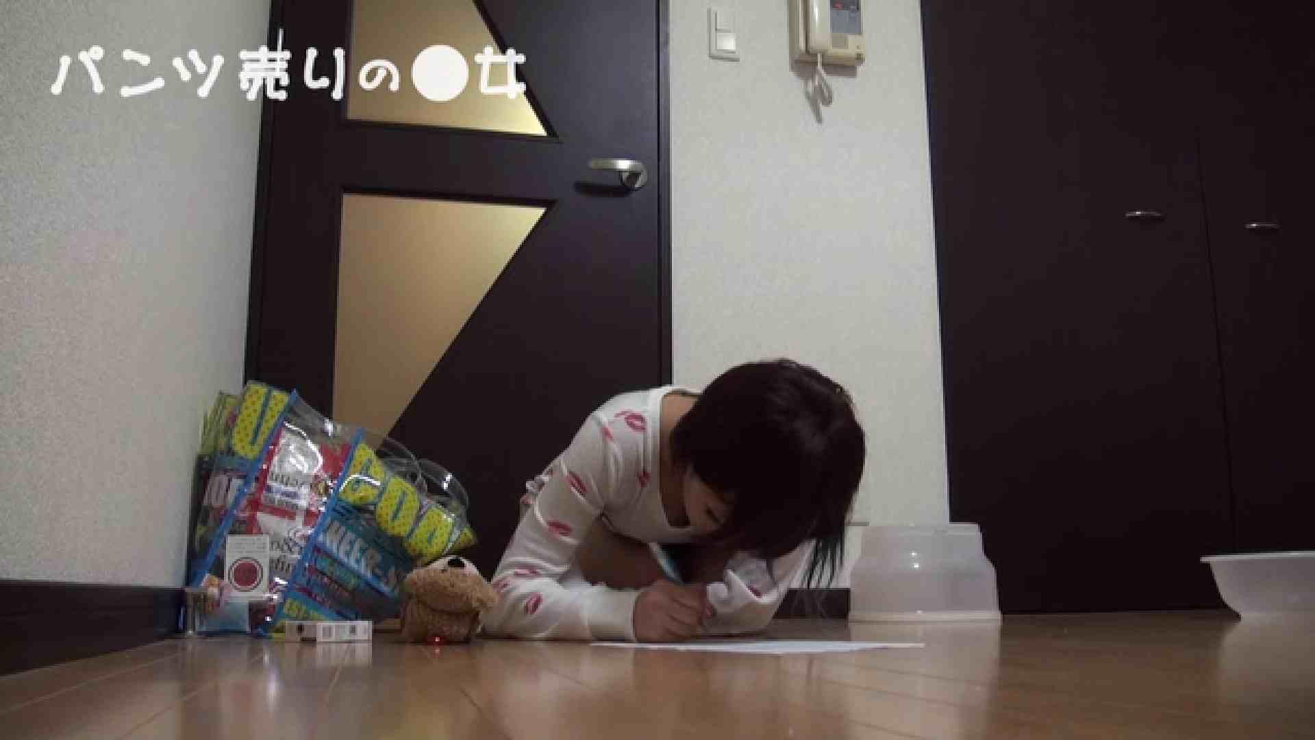 新説 パンツ売りの女の子nana マンコ   盗撮  63pic 12