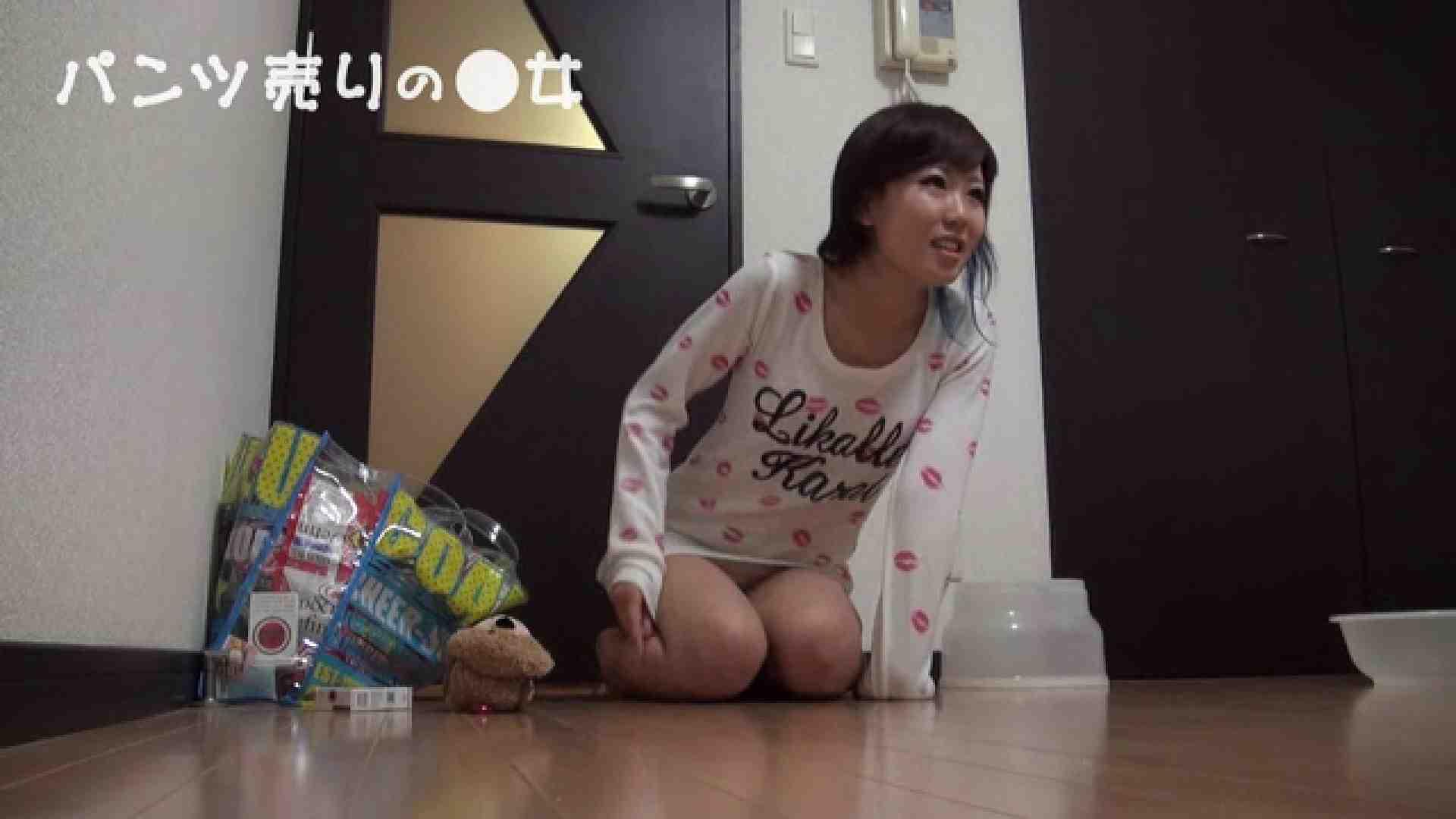 新説 パンツ売りの女の子nana マンコ   盗撮  63pic 13
