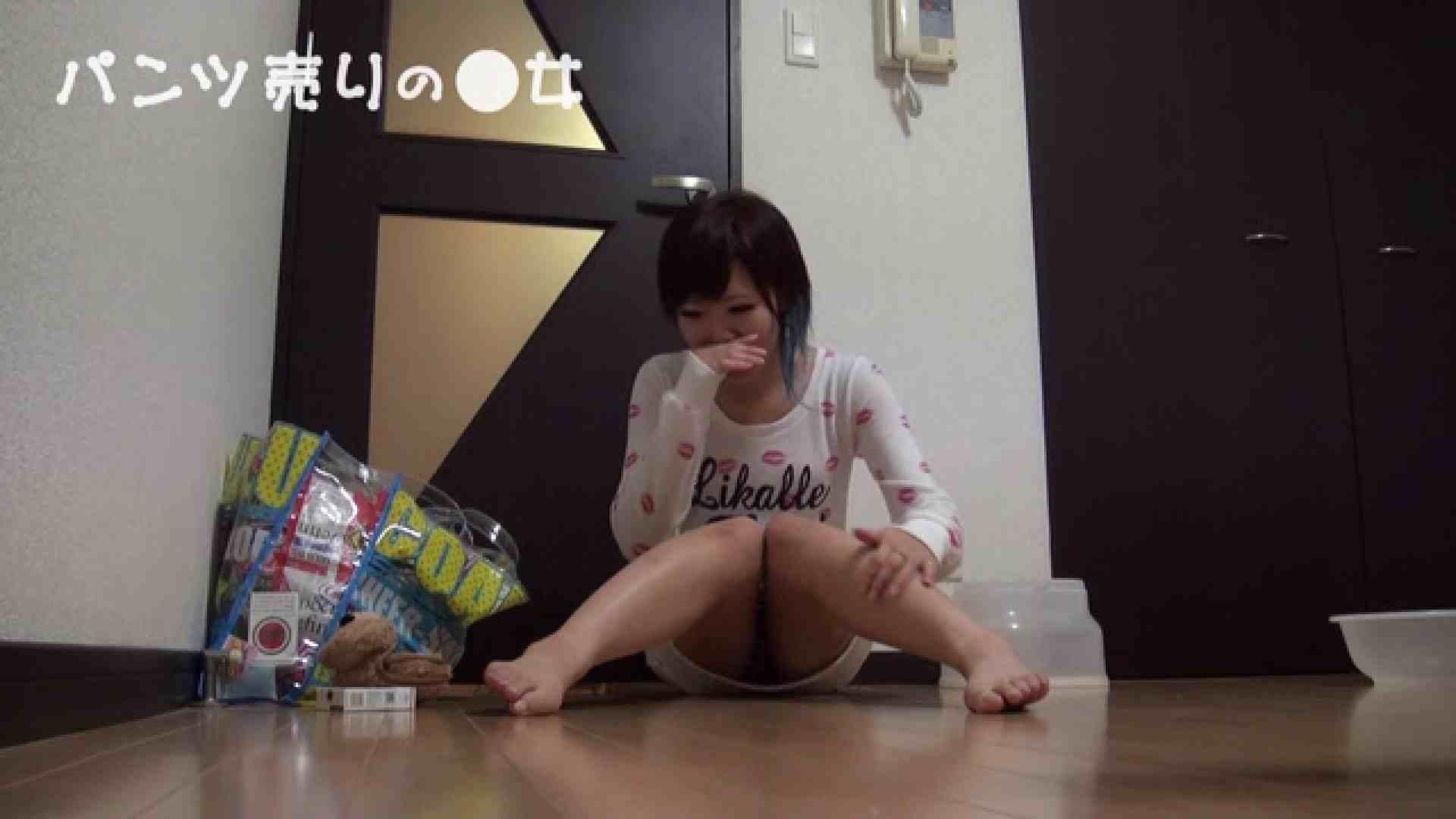 新説 パンツ売りの女の子nana マンコ   盗撮  63pic 19