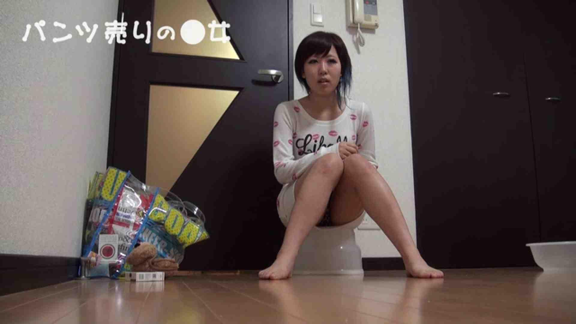 新説 パンツ売りの女の子nana マンコ   盗撮  63pic 23