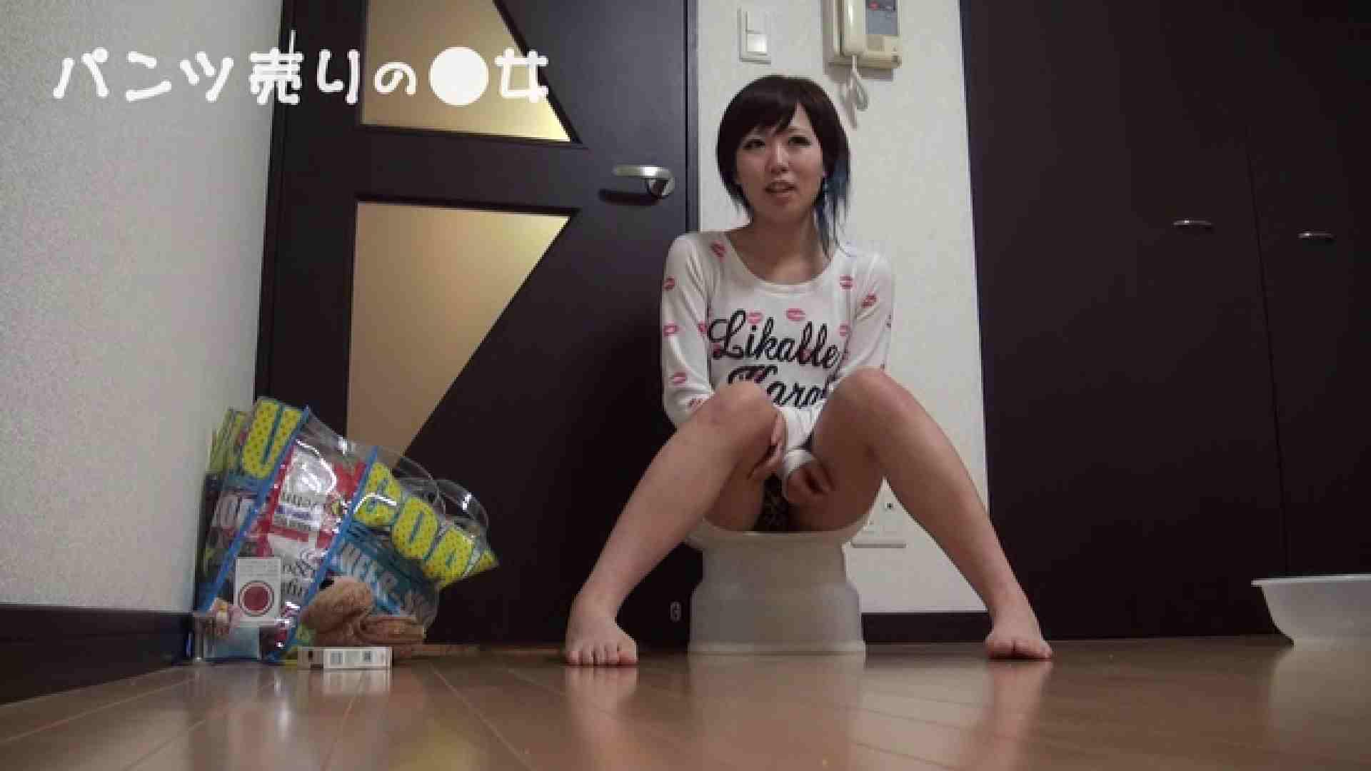新説 パンツ売りの女の子nana マンコ   盗撮  63pic 26