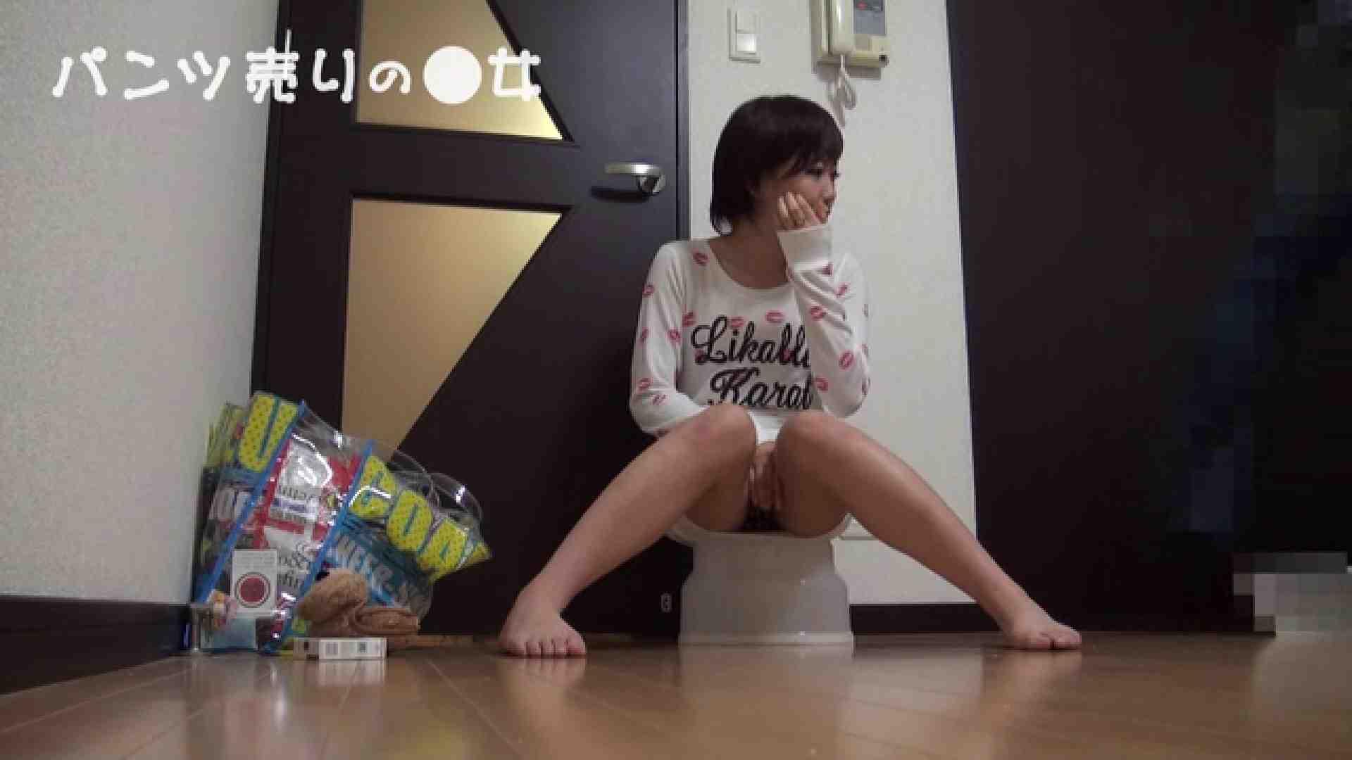 新説 パンツ売りの女の子nana マンコ   盗撮  63pic 36