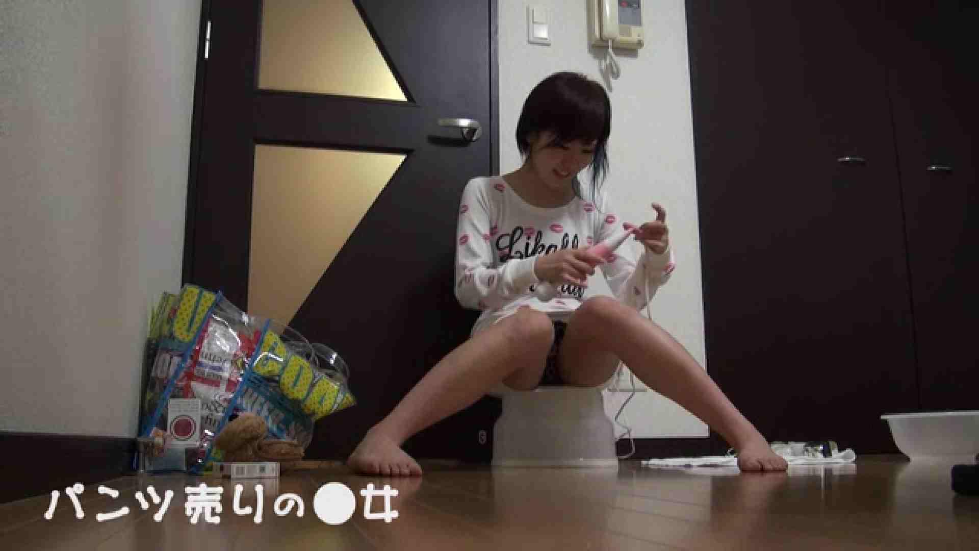 新説 パンツ売りの女の子nana マンコ   盗撮  63pic 41
