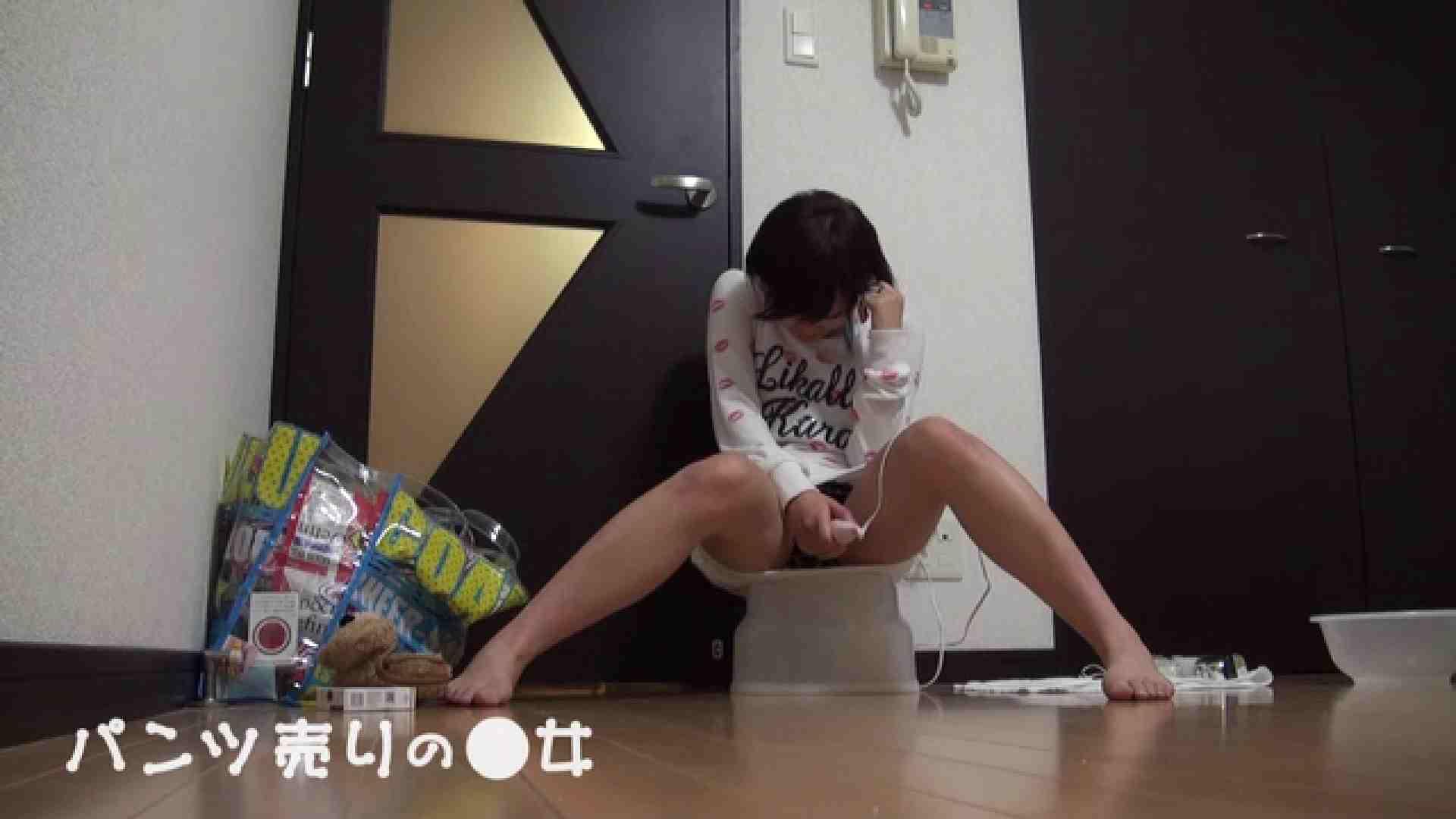 新説 パンツ売りの女の子nana マンコ   盗撮  63pic 43