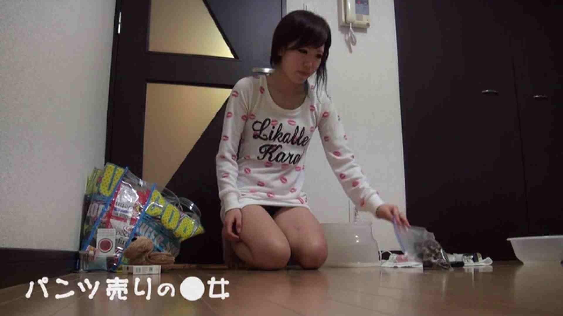 新説 パンツ売りの女の子nana マンコ   盗撮  63pic 63