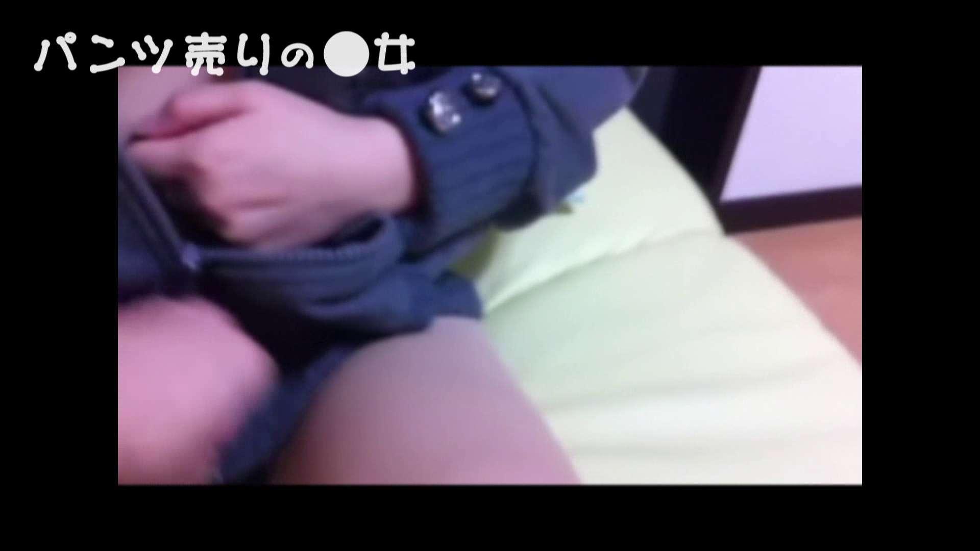 新説 パンツ売りの女の子nana05 プライベート   投稿  104pic 4