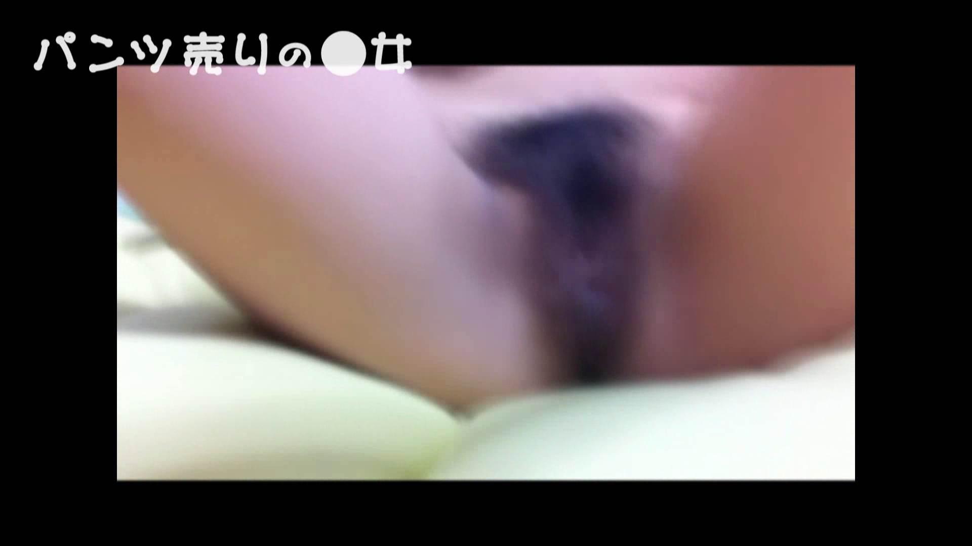 新説 パンツ売りの女の子nana05 プライベート   投稿  104pic 14