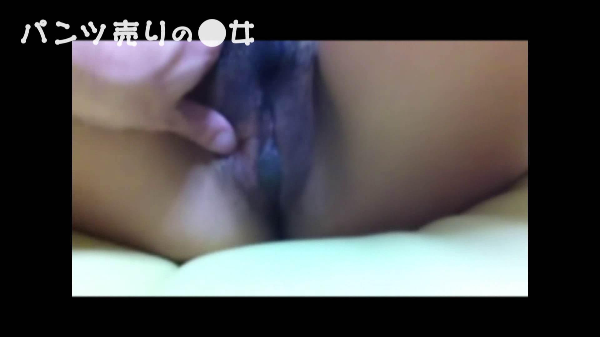 新説 パンツ売りの女の子nana05 プライベート   投稿  104pic 15