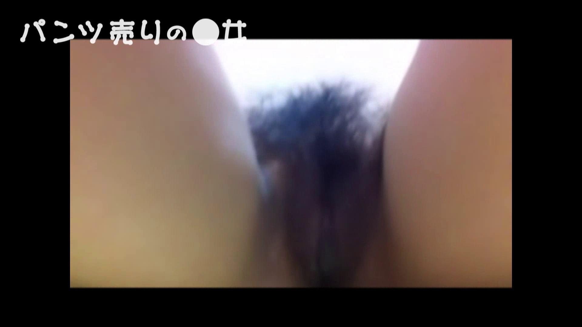 新説 パンツ売りの女の子nana05 プライベート   投稿  104pic 16