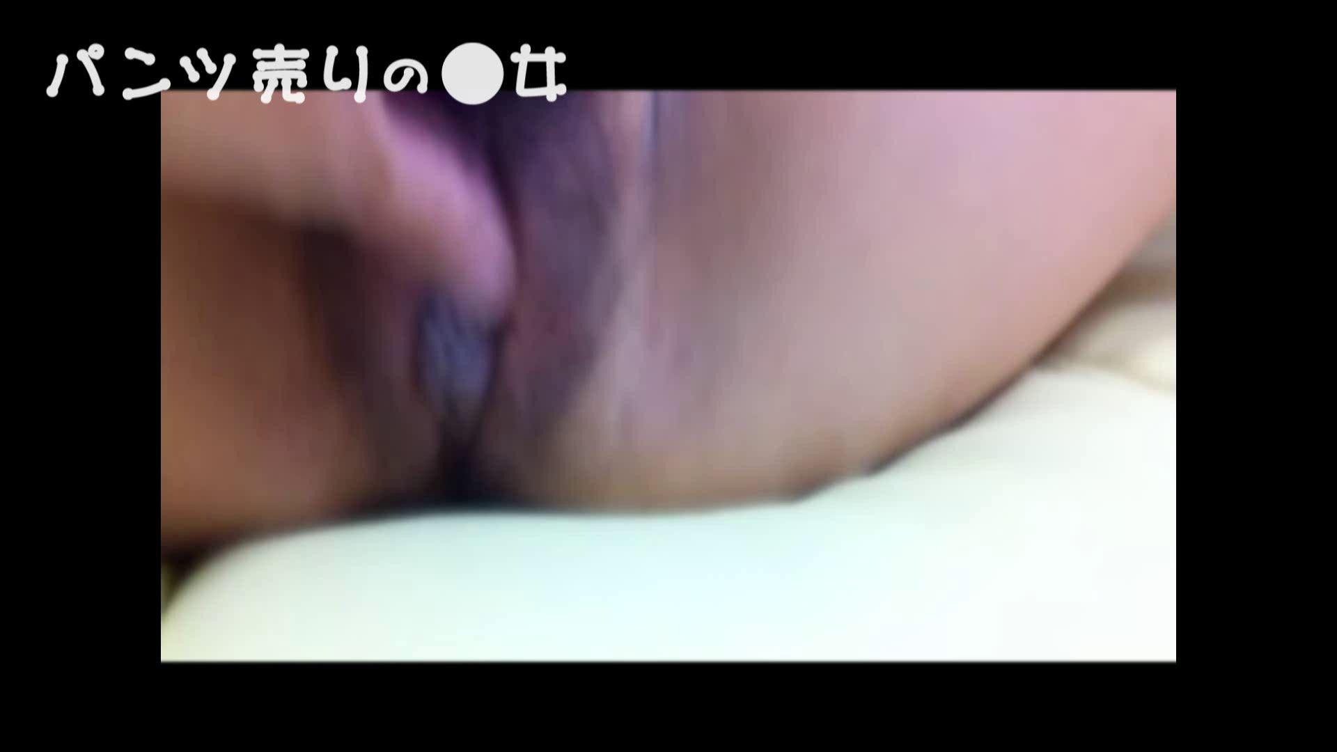 新説 パンツ売りの女の子nana05 プライベート   投稿  104pic 22