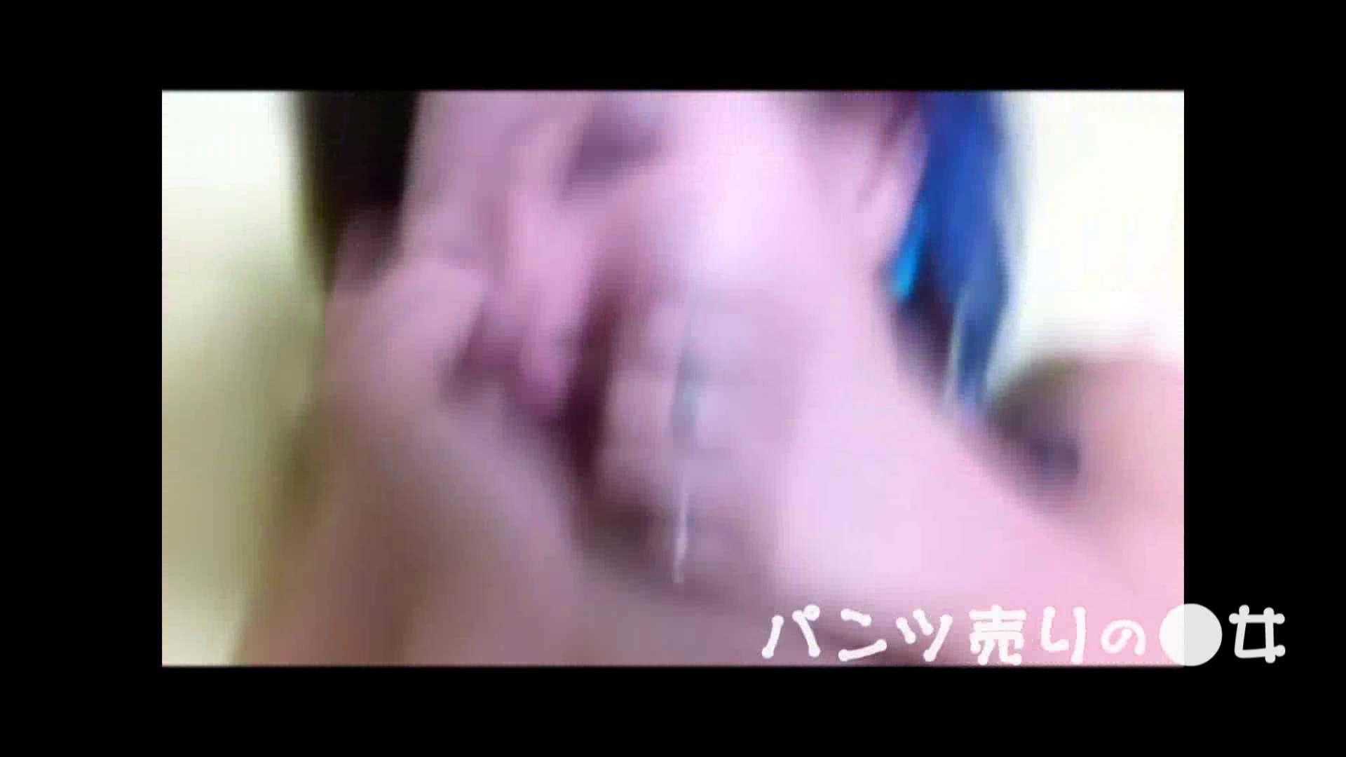新説 パンツ売りの女の子nana05 プライベート   投稿  104pic 68