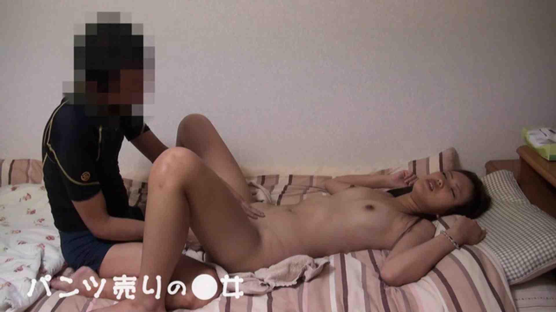 新説 パンツ売りの女の子ayu02 シャワー   0  69pic 47
