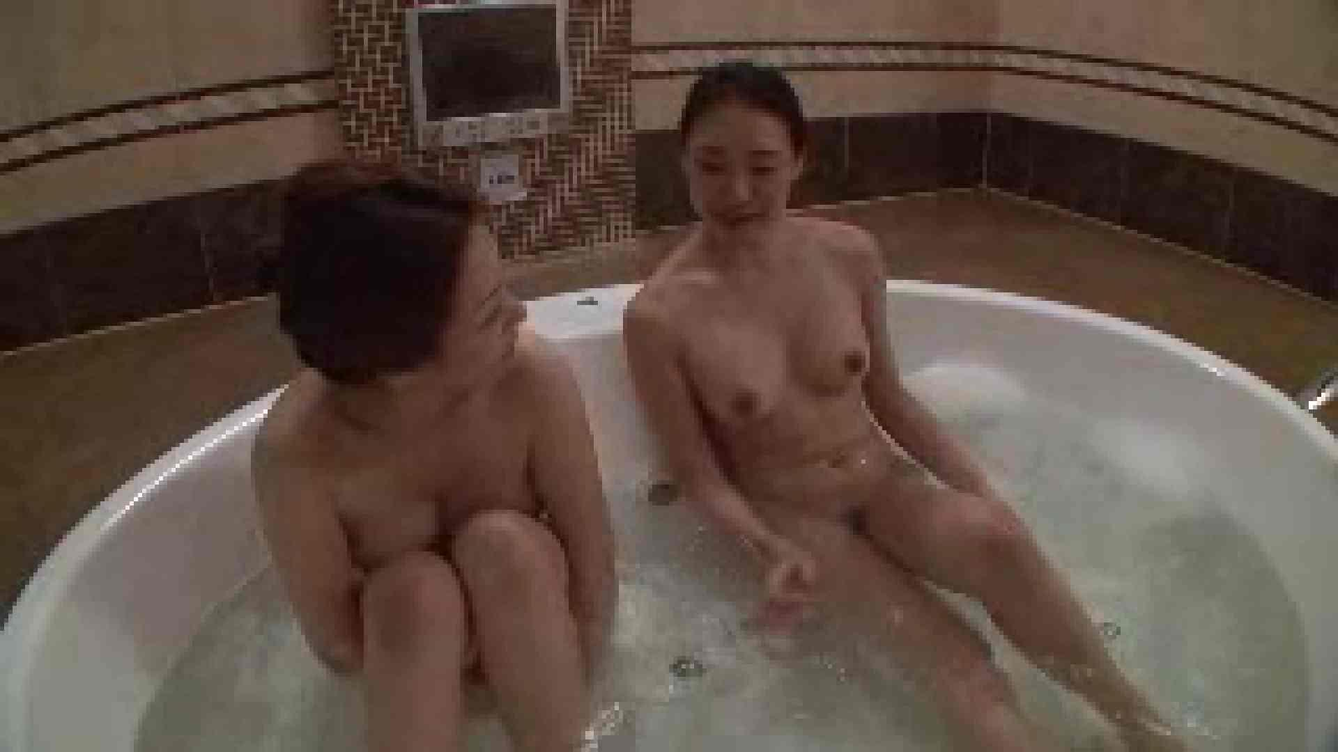 親友同士で競演 超美形熟女のSEXパーティ Vol.06 HなOL | SEX  80pic 68