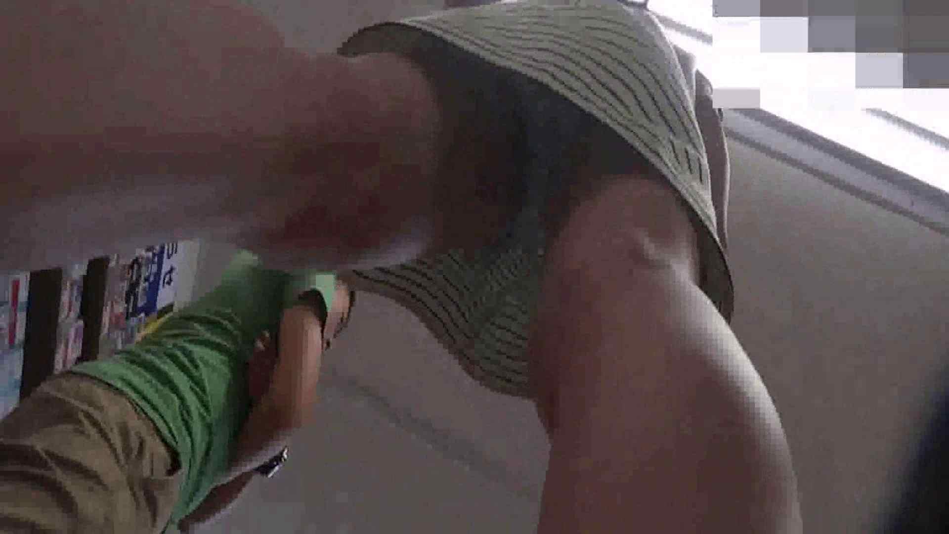 真剣に買い物中のgal達を上から下から狙います。vol.01 HなOL | JKヌード  102pic 50