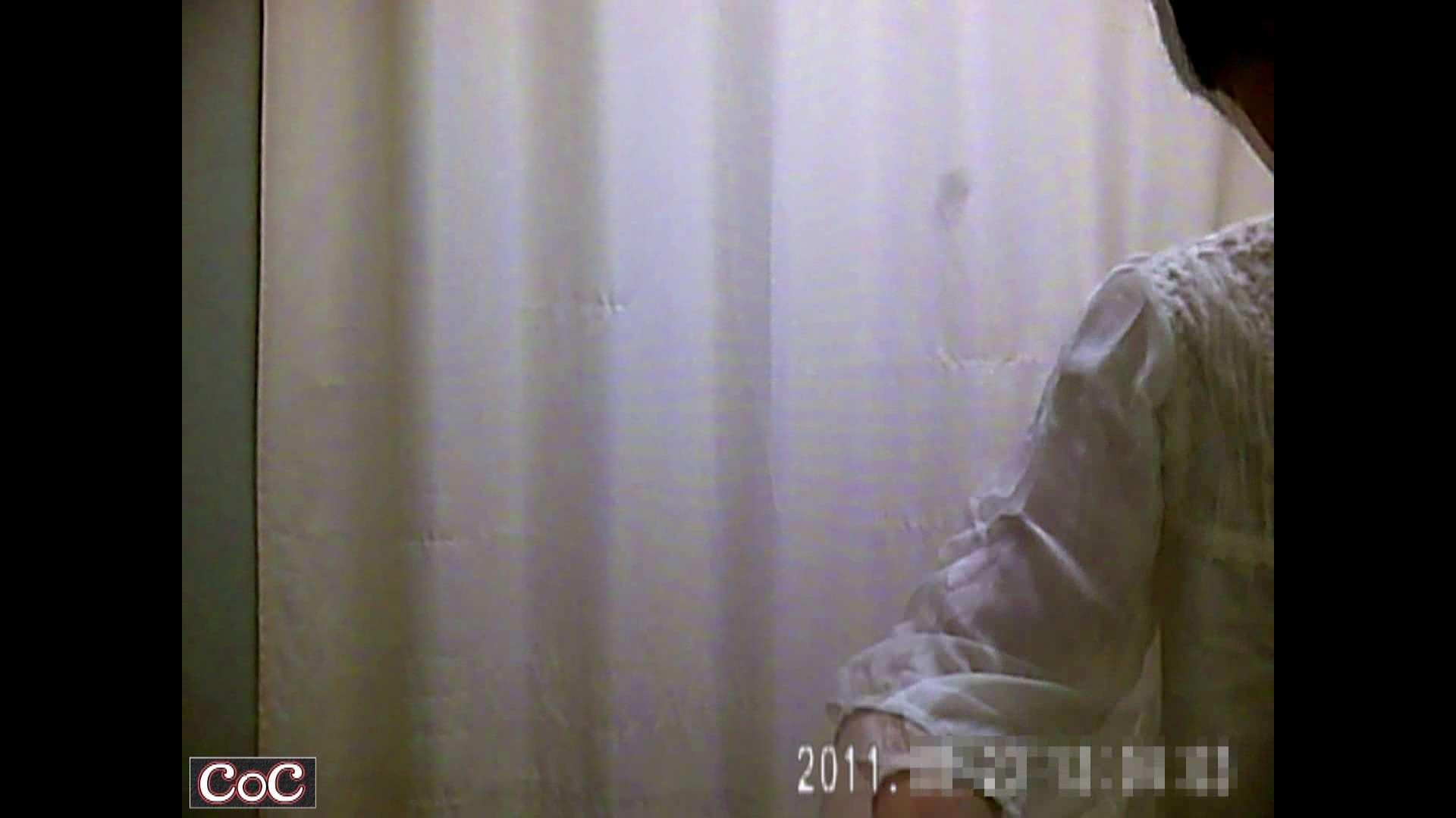 おまんこ:病院おもいっきり着替え! vol.17:ピープフォックス(盗撮狐)