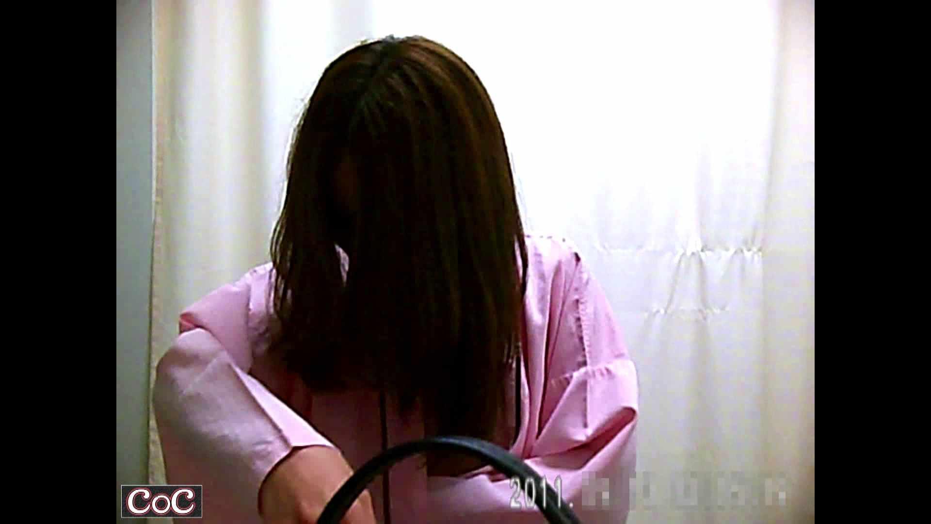 おまんこ:病院おもいっきり着替え! vol.24:ピープフォックス(盗撮狐)