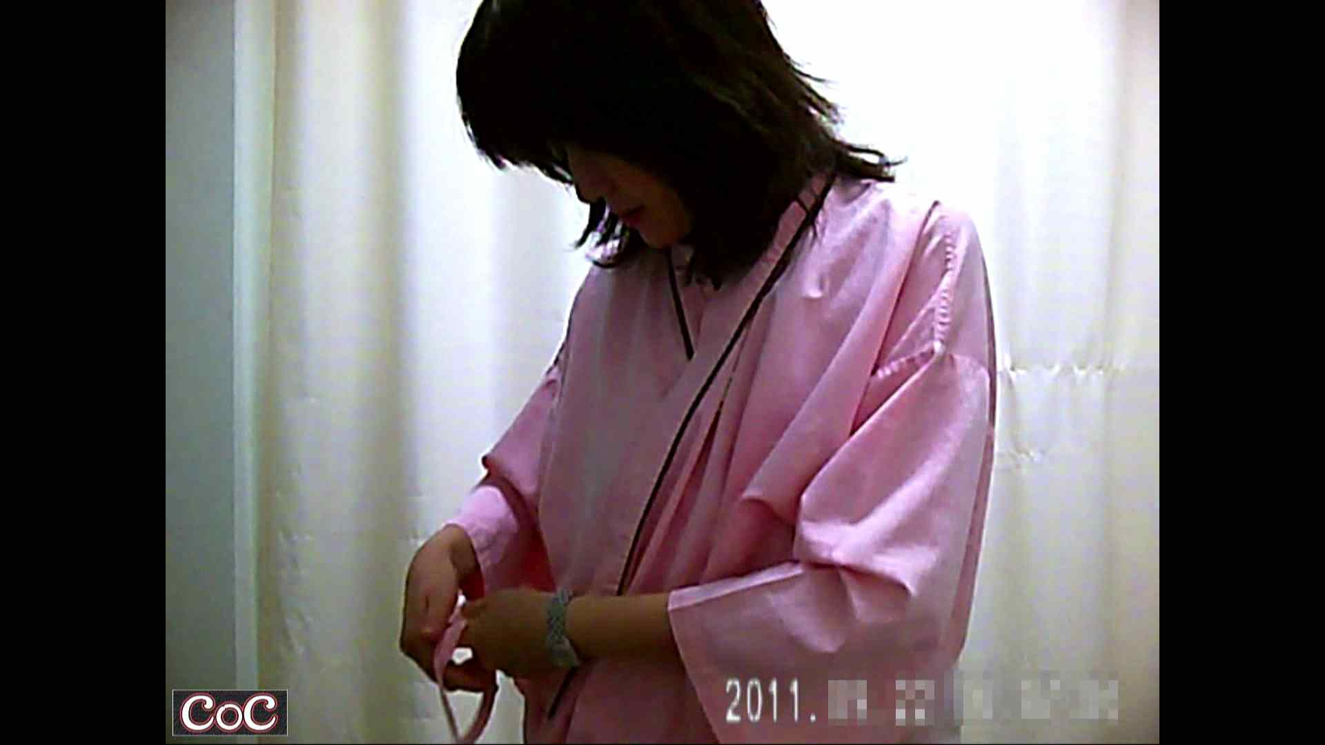 おまんこ:病院おもいっきり着替え! vol.31:ピープフォックス(盗撮狐)