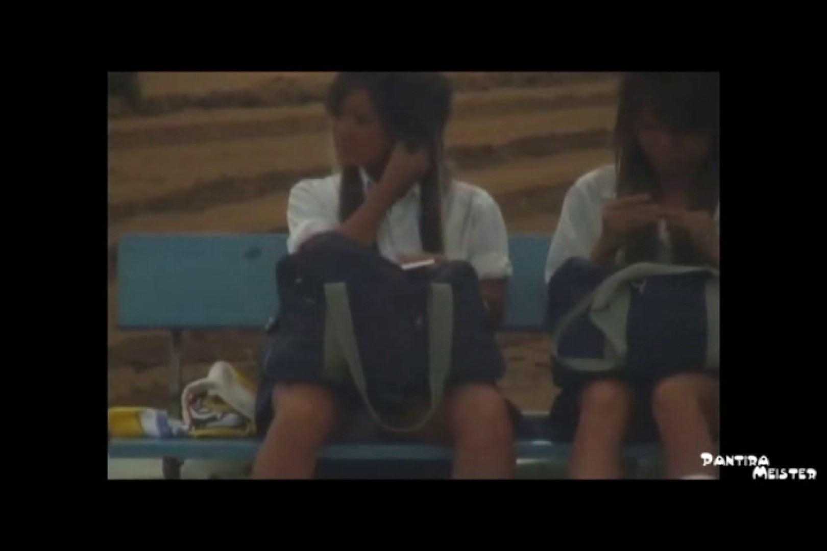 おまんこ:オリジナルパンチラ No.131:ピープフォックス(盗撮狐)