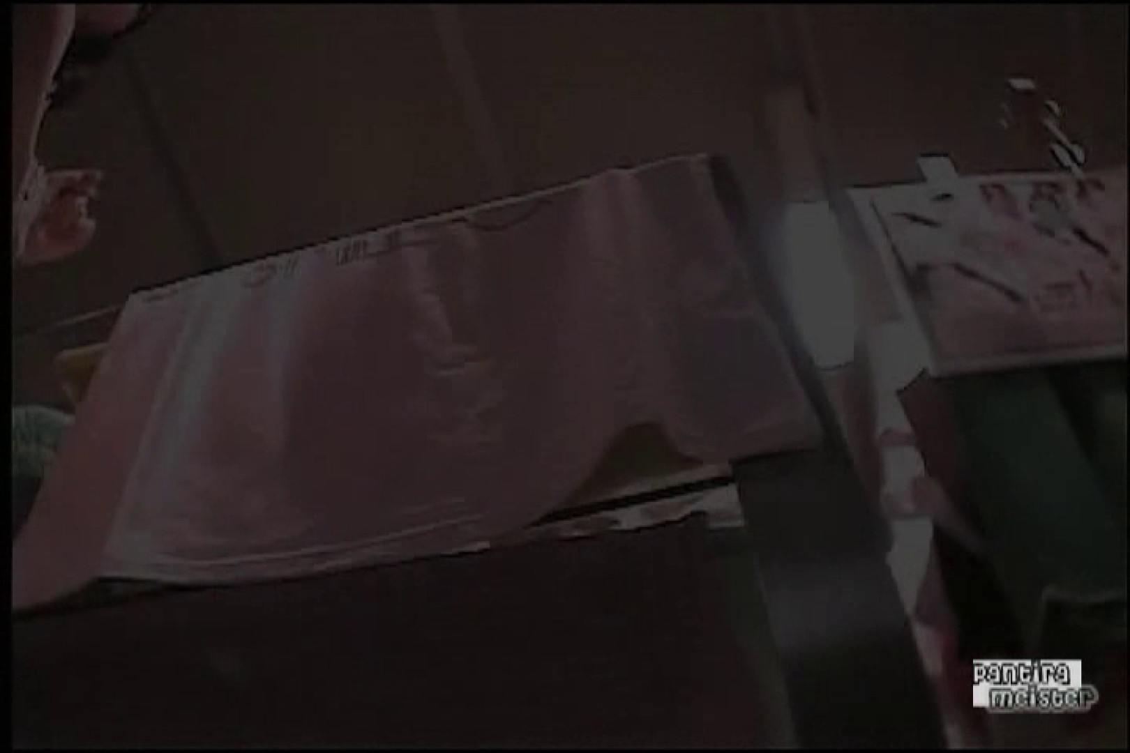 おまんこ:オリジナルパンチラ No.197:ピープフォックス(盗撮狐)