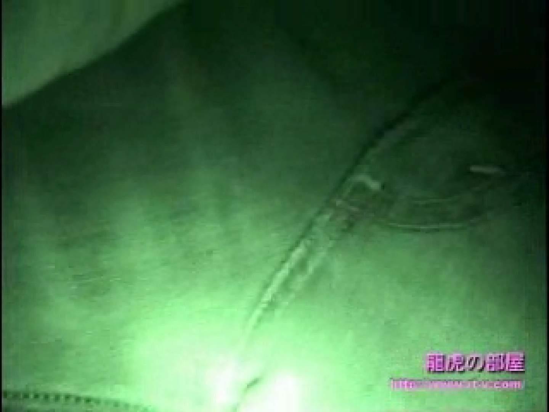 おまんこ:龍虎ビデオ  2003 No.004 みく①:ピープフォックス(盗撮狐)