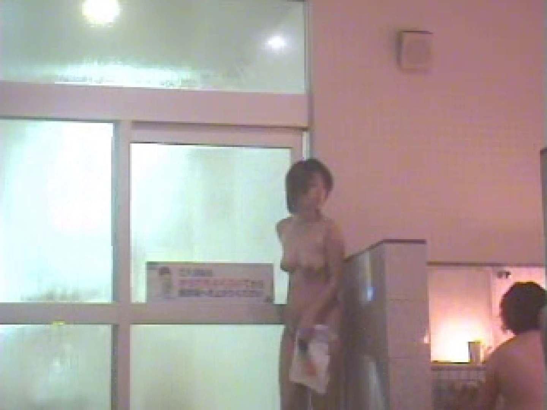 おまんこ:潜入女風呂ギャル編Vol.5:ピープフォックス(盗撮狐)
