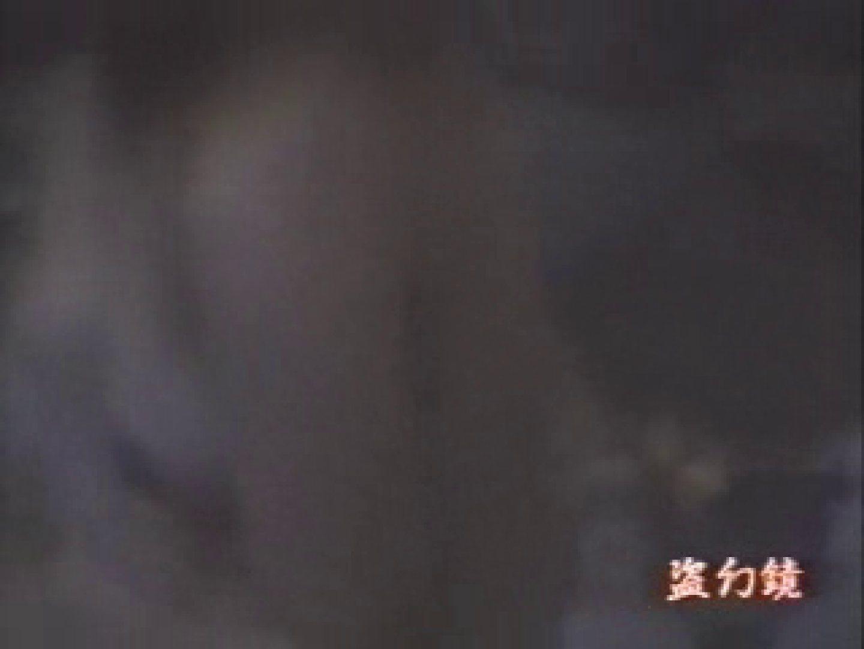 おまんこ:絶景!高級浴場素肌美人ZK-③:ピープフォックス(盗撮狐)