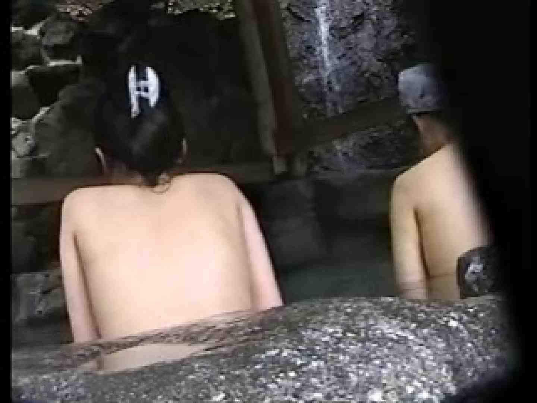 おまんこ:【GW限定配信】]特別秘蔵版盗撮露天風呂RPG-10:ピープフォックス(盗撮狐)