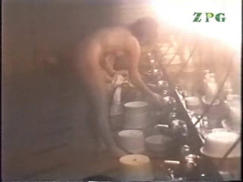 おまんこ:BESTof全て見せます美女達の入浴姿BBS-②-2:ピープフォックス(盗撮狐)