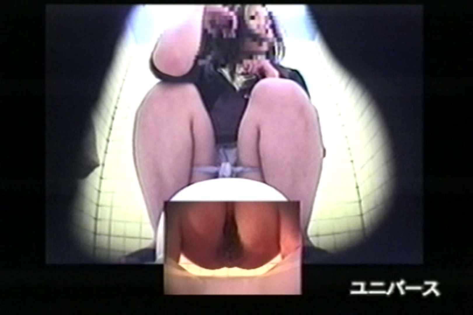 おまんこ:下半身シースルー洗面所Vol.4:ピープフォックス(盗撮狐)