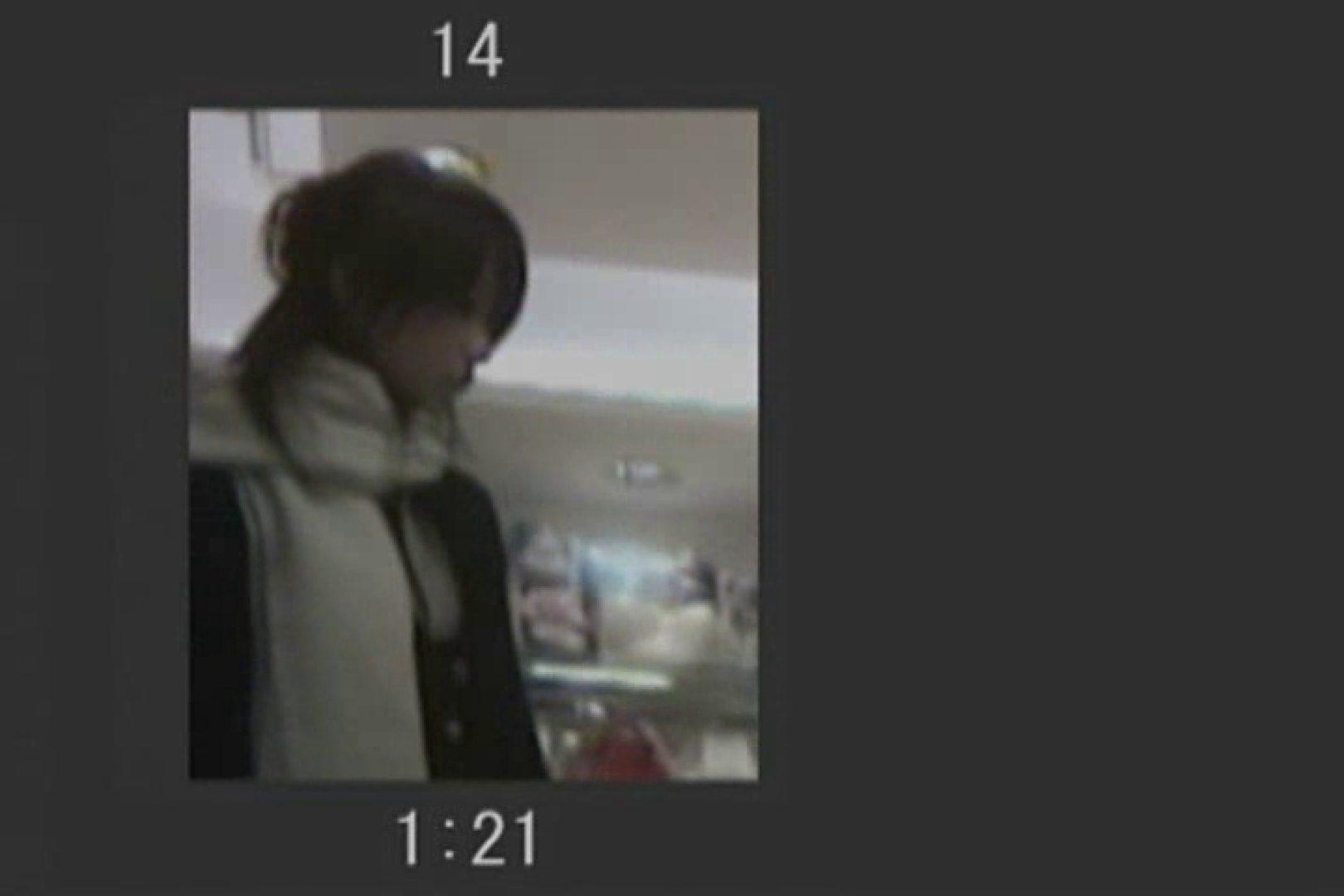 おまんこ:カメラぶっこみ!パンチラ奪取!!Vol.5:ピープフォックス(盗撮狐)