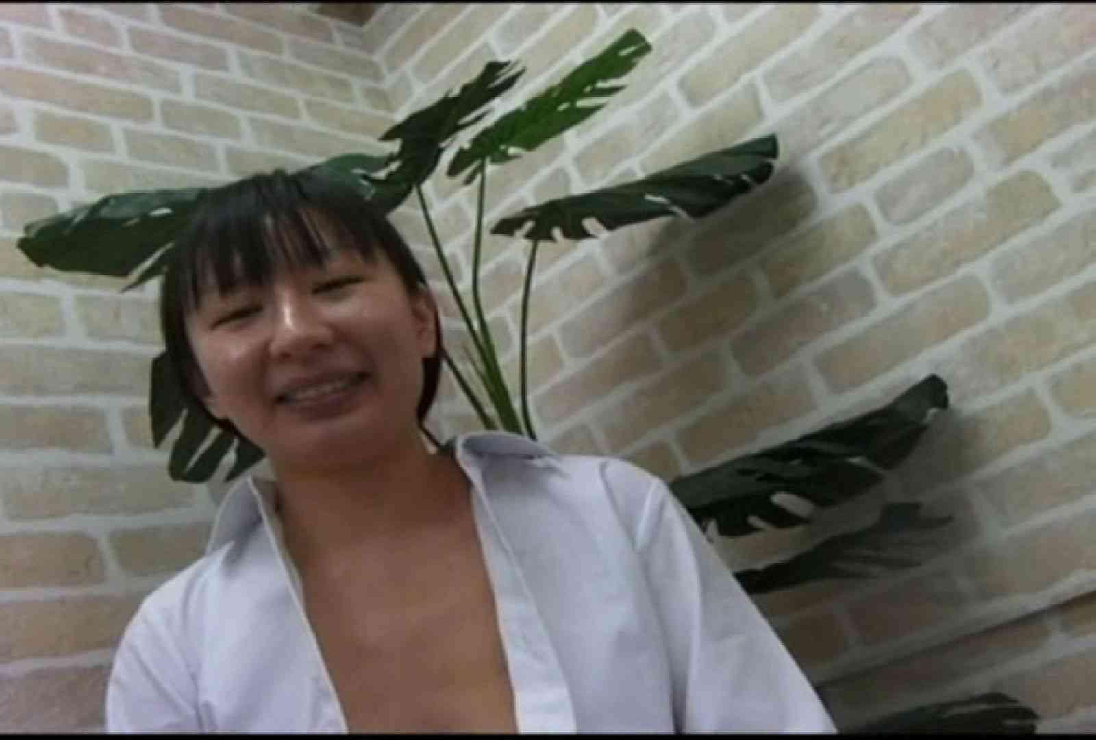 おまんこ:いきつけの美容院はノーブラ営業中!Vol.5:ピープフォックス(盗撮狐)