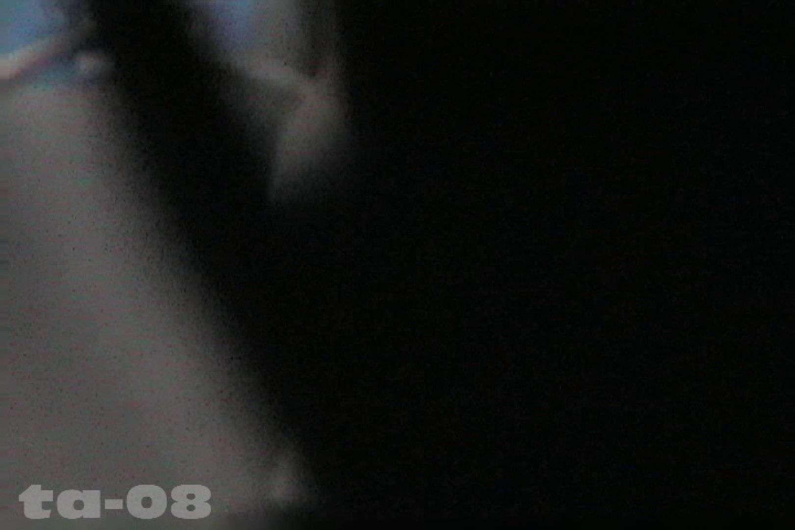 おまんこ:只野男 合宿ホテル女風呂盗撮 高画質版 Vol.8:ピープフォックス(盗撮狐)
